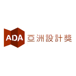2017 Asia Design Awards